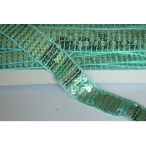 Galon paillettes sequins vert d'eau